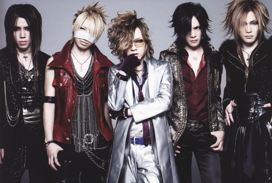 The Gazette The Esc Verse